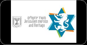 לוגו משרד ירושלים ומורשת
