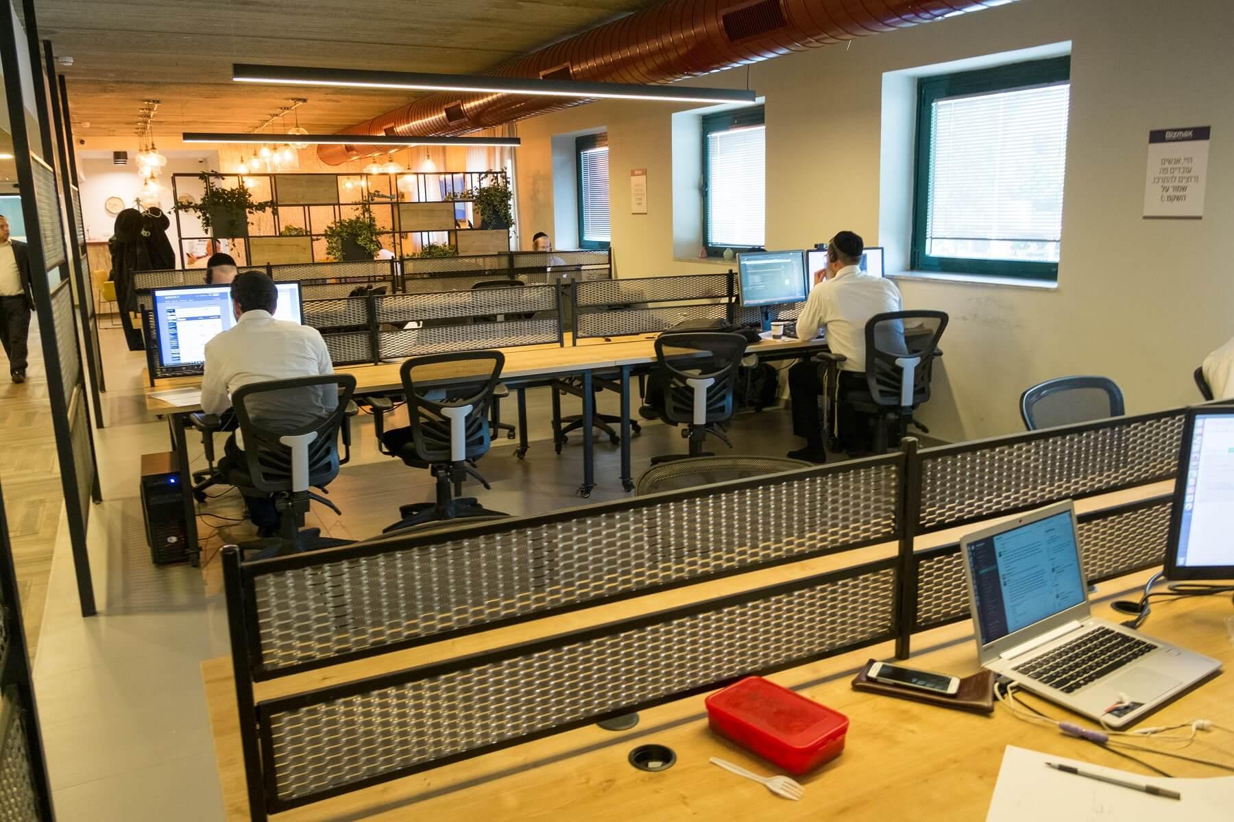 מרחב עבודה משותף