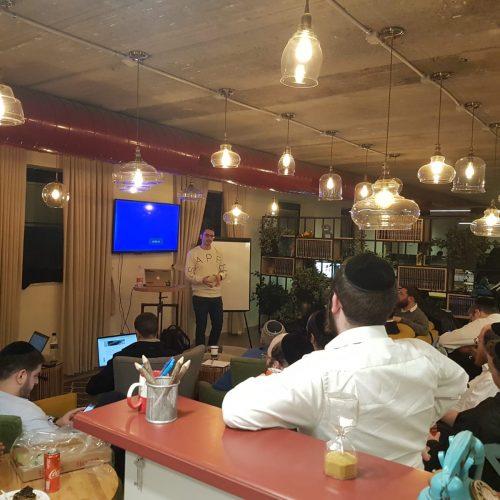 הרצאה מאת שגיא שרייבר על יסודות העיצוב בדיגיטל