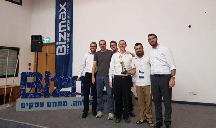 מרכז העסקים והחדשנות ליזמים חרדים בירושלים הוכרז הזוכה שייצג את ביזמקס בתערוכת החדשנות והטכנולוגיה של לונדון שתתקיים