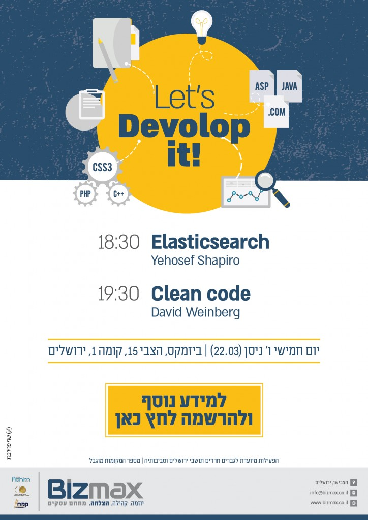 Let's Develop it – הרצאה מס' 1